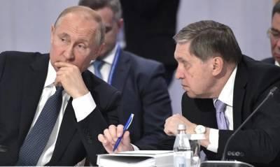 У Путина пригрозили США «отреагировать решительным образом» в случае новых санкций