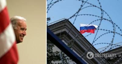 Новые санкции США против России коснутся дипломатов – СМИ