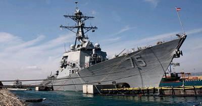 """США отменили отправление эсминцев в Черное море, чтобы """"избежать излишней эскалации"""" — Politico"""
