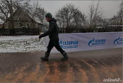 Единый оператор и бесплатное подключение: в России хотят упростить и ускорить газификацию регионов
