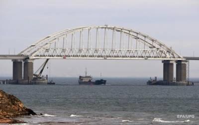 США обеспокоены закрытием части Черного моря РФ