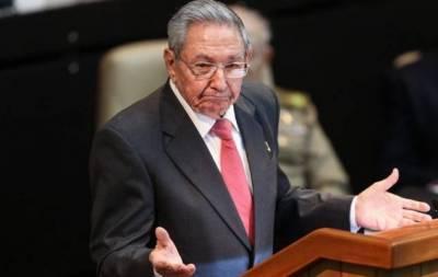 Лидер Кубы Рауль Кастро ушел в отставку