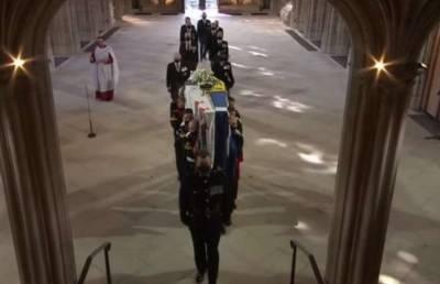 Началась церемония прощания с принцем Филиппом в Виндзоре (прямая трансляция)