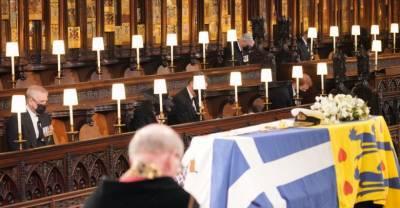 Во время церемонии прощания с принцем Филиппом прозвучала православная молитва