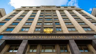 В Госдуме заявили о безосновательности высылки российских дипломатов из Чехии