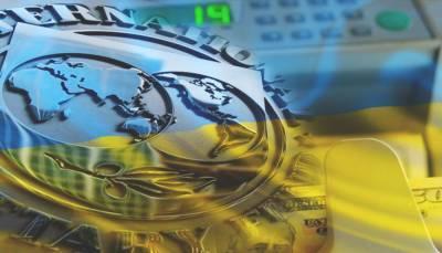 Украина не рассматривает вариантов существования без денег МВФ