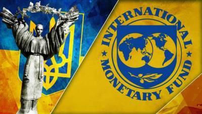 Украина признала зависимость экономики от финансирования МВФ