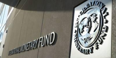Украина получит кредит МВФ в сентябре – прогноз министра Сергея Марченко - ТЕЛЕГРАФ