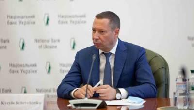 Нацбанк Шевченко решил не экономить государству почти 300 тыс. грн, чтобы отдать контракт прикормленному любимчику