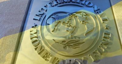 Украина может получить новый транш от МВФ до конца сентября, - советник Зеленского