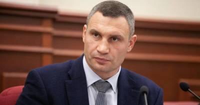 Кличко рассказал о приятном бонусе для жителей Киева во время локдауна