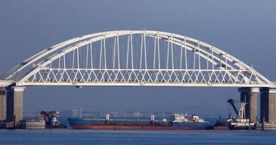 В США считают эскалацией предстоящее закрытие Россией части акваторий Черного моря