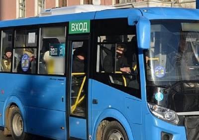 В Рязани проверили интервалы движения общественного транспорта