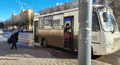 В общественном транспорте Ярославля установили новую систему оплаты
