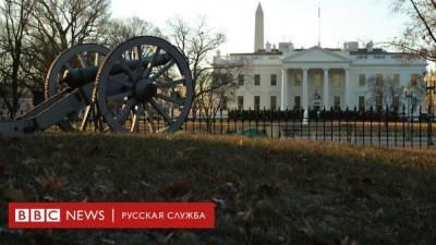 США ввели санкции против российского госдолга