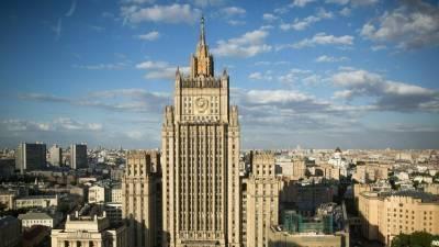 В МИД России призвали Киев отказаться от дестабилизации в Донбассе