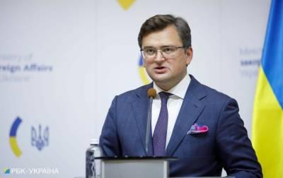 Кулеба требует от ЕС новых санкций против России