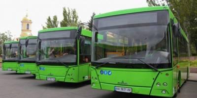 Карантин в Николаеве: горисполком призвал разрешить работу общественного транспорта
