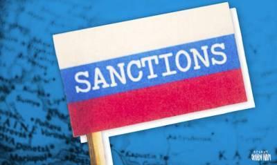 США решили не стесняться с санкциями против России
