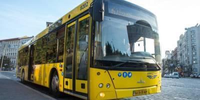 Спецпропуска отменяются. Как будет работать общественный транспорт и метро в Киеве с 1 мая
