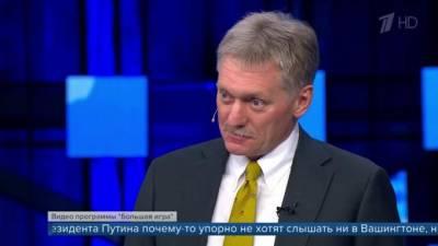 Песков: Россия не будет терпеть поведение Чехии и Болгарии