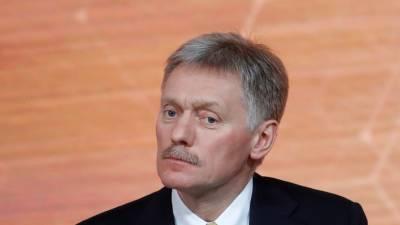 Песков: Россия будет реагировать на провокационные шаги Болгарии и Чехии