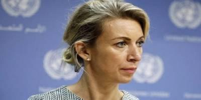 Пресс-секретарь МИД России Захарова по-хамски высказалась в адрес украинцев и Зеленского - ТЕЛЕГРАФ