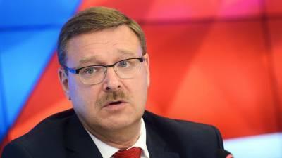 Косачев заявил, что Зеленский упустил шанс урегулировать конфликт в Донбассе