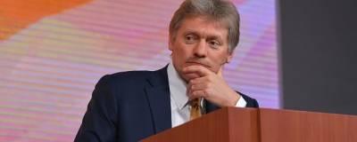 Власти рассчитывают остановить падение доходов россиян в течение года