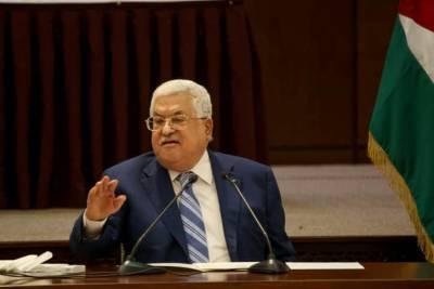 ЕС и ООН призывают Аббаса назначить новую дату выборов в ПА и мира
