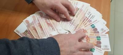 В Кремле надеются остановить падение доходов россиян в этом году