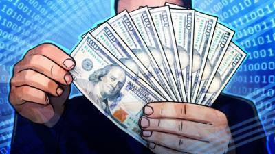 Американская политика ставит под сомнение надежность доллара при торгах