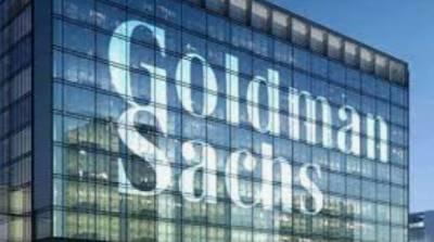 Клиенты Goldman Sachs получат возможность инвестировать в криптовалюты
