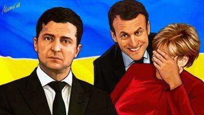 Украинский энергетик объяснил, почему Зеленского исключили из «нормандского формата»