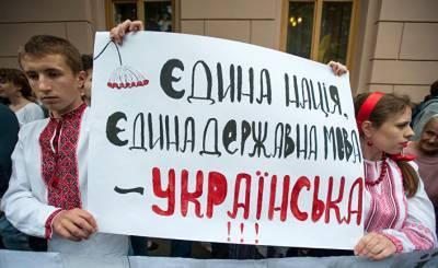 Мендель: нам давно пора сказать громко, что в Украине есть украинский русский язык (Гордон, Украина)