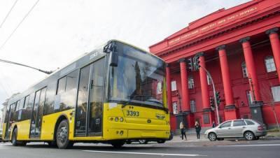 500 тысяч жителей Киева получат разрешение на пользование общественным транспортом
