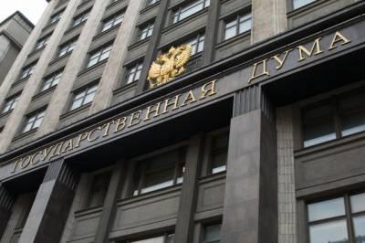 В Госдуме отреагировали на заявление Зеленского о вступлении в НАТО