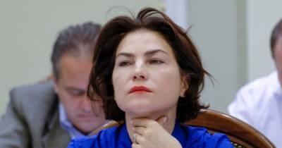 """""""Важный кейс"""": Венедиктова рассказала, что думает о деле Стерненко"""