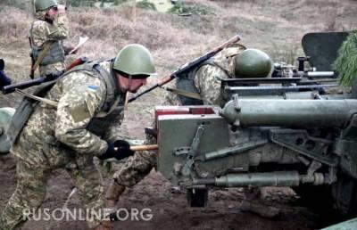 Что поставлено на карту: Главная цель войны на Донбассе отнюдь не в возвращении региона