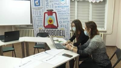 Вести. Калининградские волонтеры вошли в число лучших в России