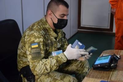 Были в оккупированном Крыму – нельзя быть в Украине: пограничники не впустили российских моряков