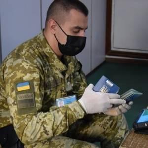 Трем морякам из России запретили въезд на территорию Украины