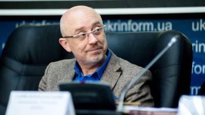"""Вице-премьер Украины рассказал о судьбе страны после завершения """"СП-2"""""""