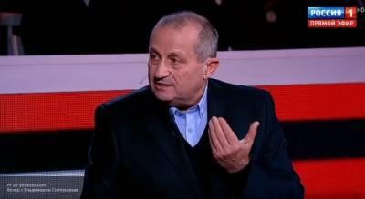 Кедми раскрыл, зачем Зеленский начал устраивать провокации в Донбассе