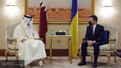 Эксперты рассказали, как украинская делегация опозорилась в Катаре