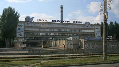 Украина уже начала ощущать первые последствия махинаций с «Мотор Сич»