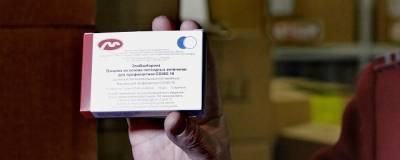 В Вологодскую область доставили первую партию вакцины «ЭпиВакКорона»