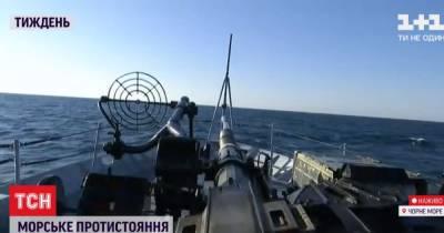 """Россиян нервирует """"Гамильтон"""": как сторожевые корабли РФ провоцировали американский фрегат в Черном море"""