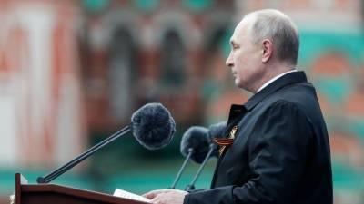 Предупреждение врагам: Какой тайный смысл зарубежные СМИ нашли в речи Путина в День Победы
