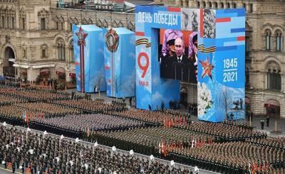 В России прошел военный парад в честь 76-й годовщины победы в Великой Отечественной войне. Путин: нет прощения тем, кто воплощает в жизнь русофобию (Гуаньча, Китай)
